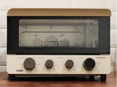アメトーク家電芸人2020 | テスコム低温コンベクションオーブン TSF601のレビュー解説!低温調理やおすすめの使い方も